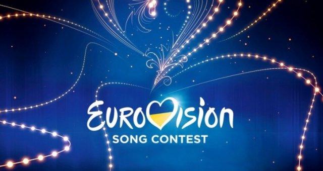 ukraine-national-selection-logo