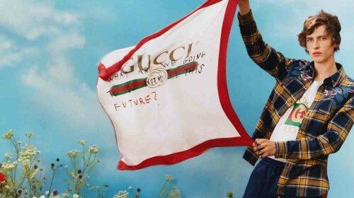 Forever 21 подали в суд на Gucci