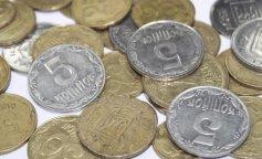 В Украине больше не будут принимать мелкие монеты: когда и куда их можно сдать