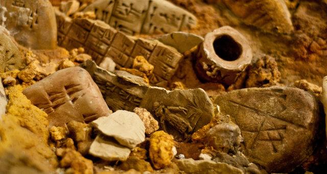 археологи раскопали 8500-летнюю фигурку