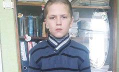 Фотография пропавшего мальчика