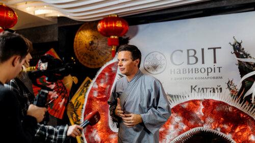 Шаолиньские ченці і китайські традиції: Дмитро Комаров показав, яким буде новий сезон «Світу навиворіт»