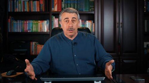 Як вберегтися від укусів кліщів: 6 порад від доктора Комаровського