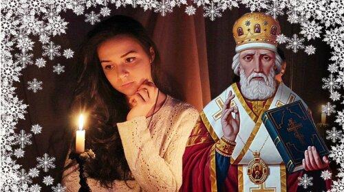 Ворожіння на День святого Миколая