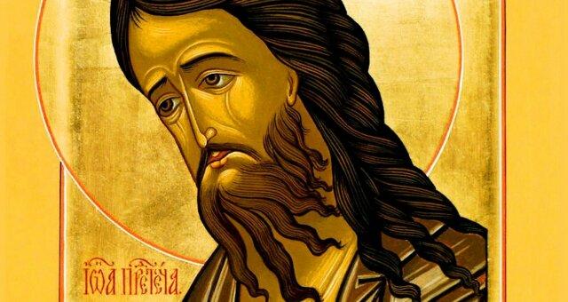 Приметы на 6 октября — зачатие Иоанна Предтечи