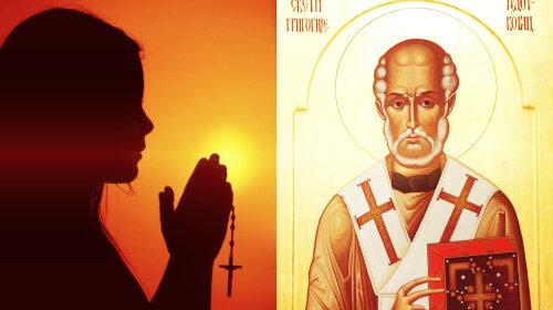 Молитва Григорию Чудотворцу