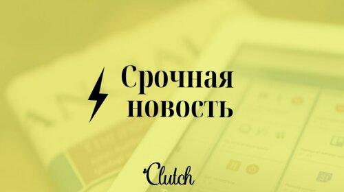В Киеве выявлена массовая вспышка COVID-19 в закрытом интернате