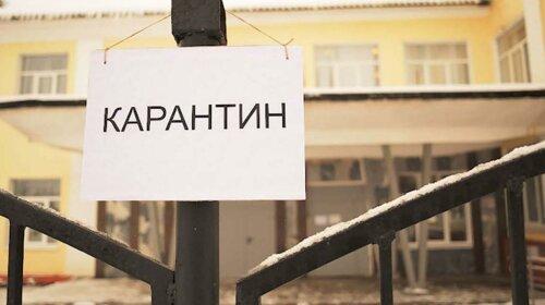 Когда в Украине введут жесткий карантин: Минздрав озвучил даты