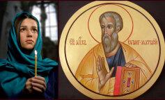 Молитва до апостола Матвія на 29 листопада