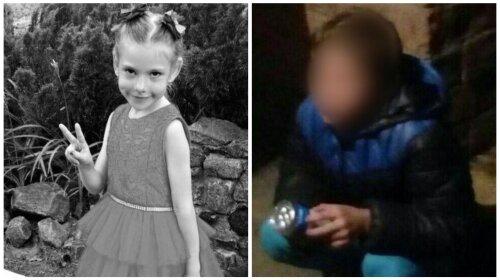 Мучив собак, а потім убив дитину: під Харковом 13-річного школяра звинувачують у жорстокому злочині