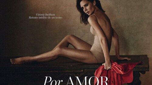 Виктория Бекхэм появилась на обложке испанского Vogue
