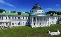 6 travel-точек Украины, о которых мало кто знает