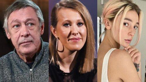 Єфремова, Собчак, Івлєєва: скандальна Дана Борисова різко висловилася про наркоманів