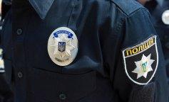 1508776168_policiya