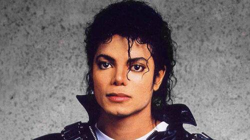 Хлопець зробив серію пластичних операцій, щоб стати схожим на Майкла Джексона (ФОТО)
