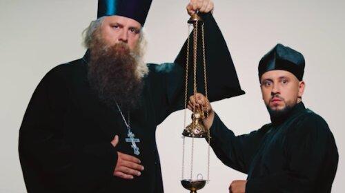 Потап, Позитив і Monatik стали священиками: стильні батюшки в кросівках (фото)