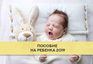 Выплаты в чернобыльской зоне в 2019