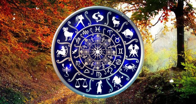 Гороскоп на сегодня 28 октября все знаки Зодиака