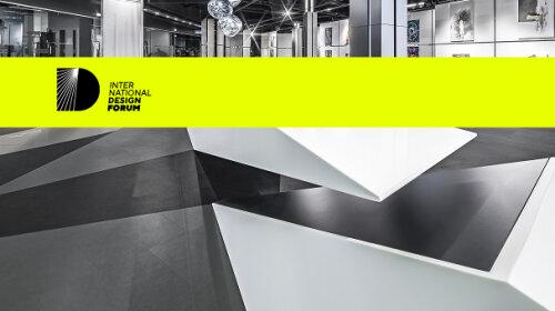 D-FORUM: дизайн спасет мир