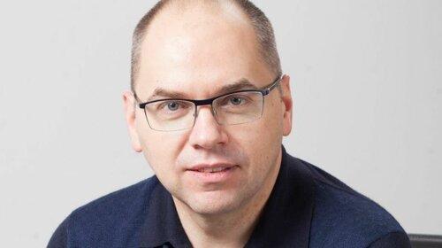 Назначен новый министр здравоохранения Украины