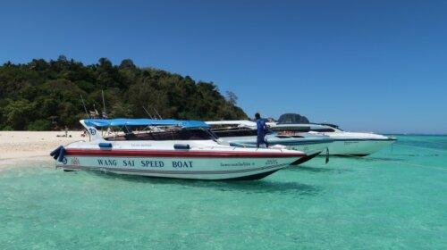 Погибли двое детей и 20 человек пострадавших:  в Таиланде на острове Пхукет столкнулись два катера – последние подробности