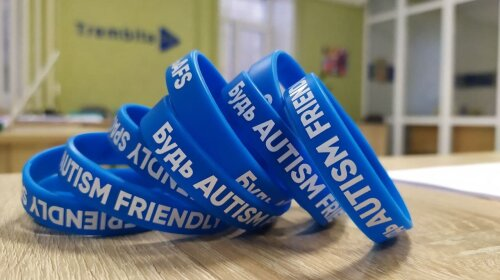 Люди с расстройствами аутистического спектра - желанные клиенты