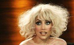 До мурашок: Леді Гага показала себе оголеною у ванні з льодом (ФОТО)