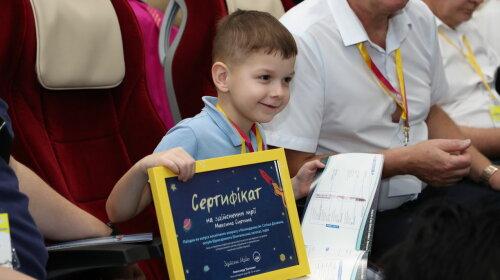 8-річний хлопчик очолив українську делегацію на запуск цієї ракети