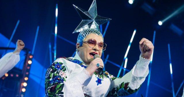 Верка Сердючка, Андрей Данилко. Евровидение 2019