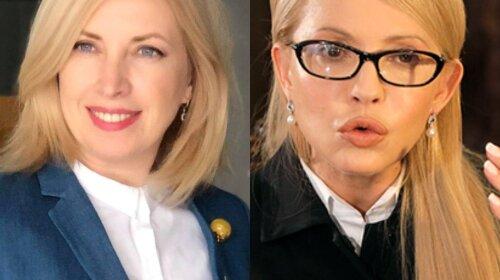 Женщины в политике: главные игроки 2020 — Ирина Верещук, Ирина Луценко, Юлия Тимошенко