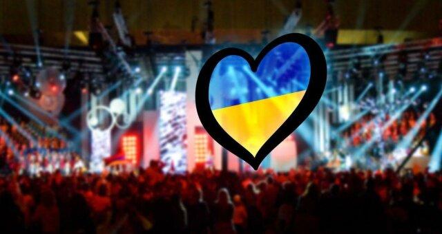 Евровидение, конкурс, Украина