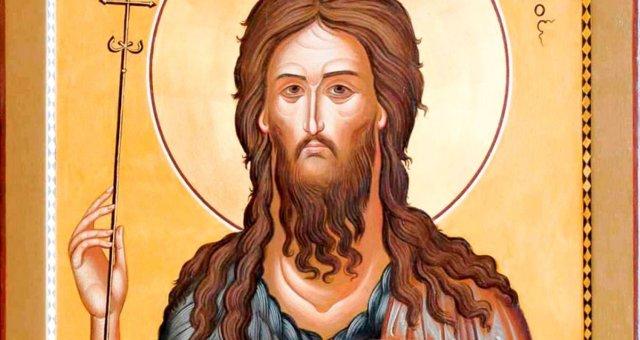 Молитва, Усекновение главы Иоанна Предтечи