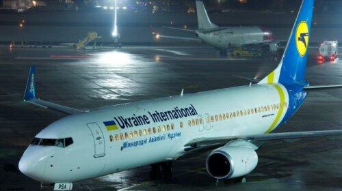 7 дней после авиакатастрофы под Тегераном: хронология событий крушения Boeing 737 МАУ