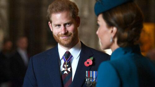 Курйоз дня: принц Гаррі публічно вщипнув дружину свого брата Кейт Міддлтон за сідницю (фото і відео)