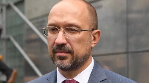 Министр культуры и министр экономики отказались работать в правительстве нового премьер-министра Дениса Шмыгаля – все детали ситуации