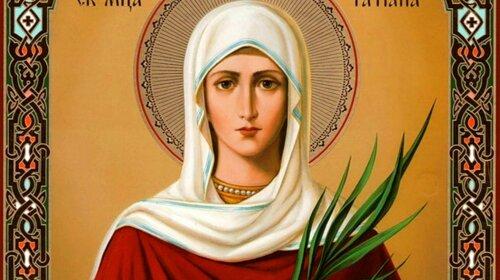 молитва святой Татьяне в Татьянин день