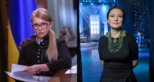тимошенко, фото, видео, коронавирус, новости, алена мозговая