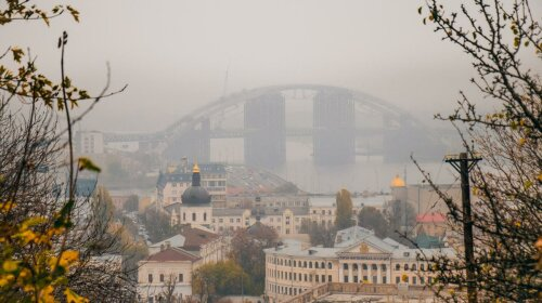Смог над Києвом: що необхідно знати жителям столиці