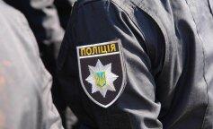 Под Киевом похитили 3-месячного младенца: приметы ребенка