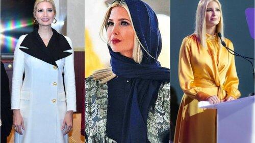 Іванка Трамп блищить в Дубаї: чотири розкішних образу улюбленої дочки американського президента