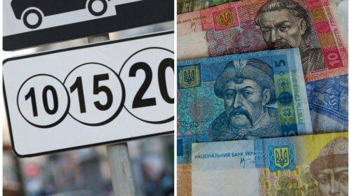 В Киеве значительно повысят стоимость парковки автомобилей: подробности