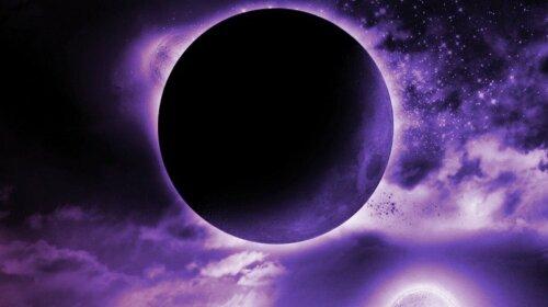 Коли новолуння у вересні: астролог, новолуння 28 вересня