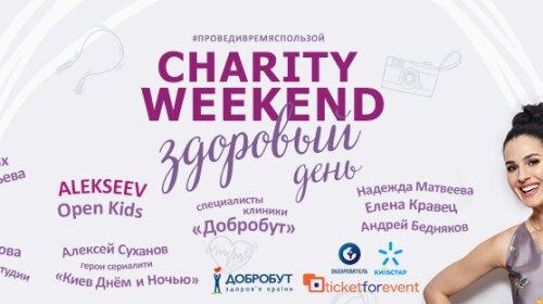 «Это социальный прорыв»: Маша Ефросинина приглашает на фестиваль здоровья