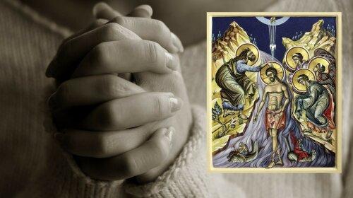Молитва на Водохреща