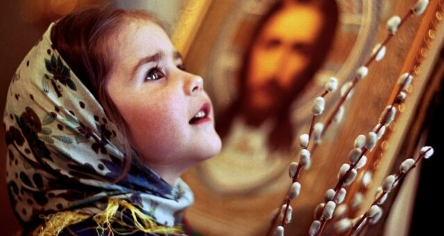 Молитва на Вербное воскресенье и как освятить вербу дома