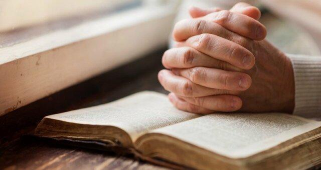 молитва в Чистый четверг