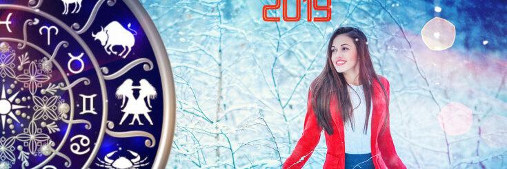 Гороскоп на декабрь 2019 все знаки Зодиака