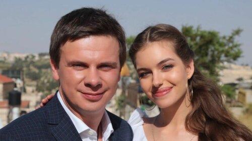 Поки Діма не бачить: молода дружина Комарова похвалилася ідеальною фігурою в обтягуючій сукні