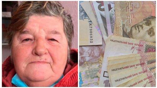 """Бабушка Арьи Старк"": украинская пенсионерка придумала хитрую аферу, чтобы брать кредиты"