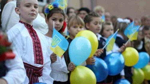 1472551824_1456860224_deti-poyut-gimn-ukrainy
